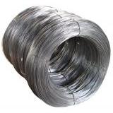Produse metalurgice