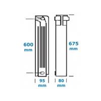 Calorifer aluminiu 600/80 Helyos - 10 elementi