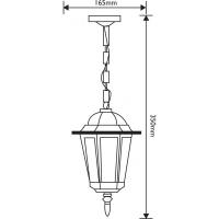Lampa de gradina Elegance Negru 1xE27, 60W, prindere tavan