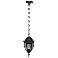 Lampa de gradina Corint Negru 1xE27, 60W, prindere tavan