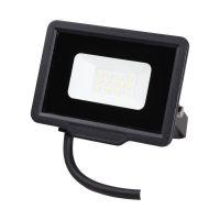Proiector Ultra Slim 10W, lumina rece Novelite