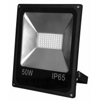 Proiector LED SMD Slim 50W, lumina rece Novelite