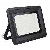Proiector Ultra Slim 250W, lumina rece Novelite
