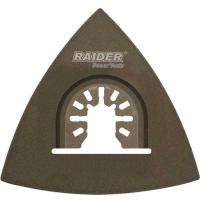 Disc delta unealta multifunctionala pentru slefuire ceramica 80 mm Carbide