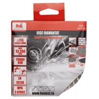 Disc Diamantat Turbo ETP 150 mm Evo Pro