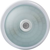 Plafoniera Interior Senzor Selum 2013, 2 x E27, Max. 25W, Alb, 360 grade, Erste
