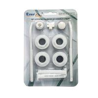 Set accesorii calorifer aluminiu 11 piese Everpro