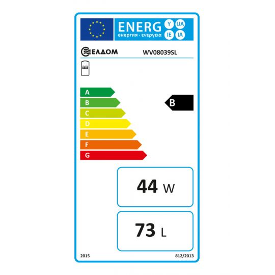 Boiler cu serpentina Eldom Green Line , capacitate 80 l, 2 kW, New Design